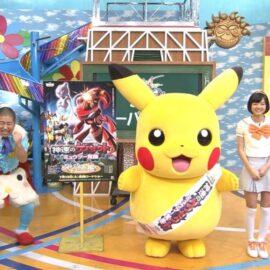 Pokémon: Sorpresa especial para este 31 de mayo