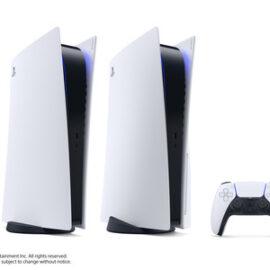 Por fin tenemos la  PS5